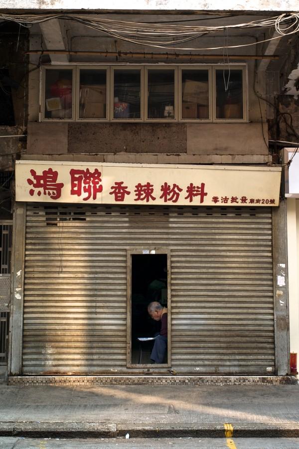 Hongkong, Kowloon