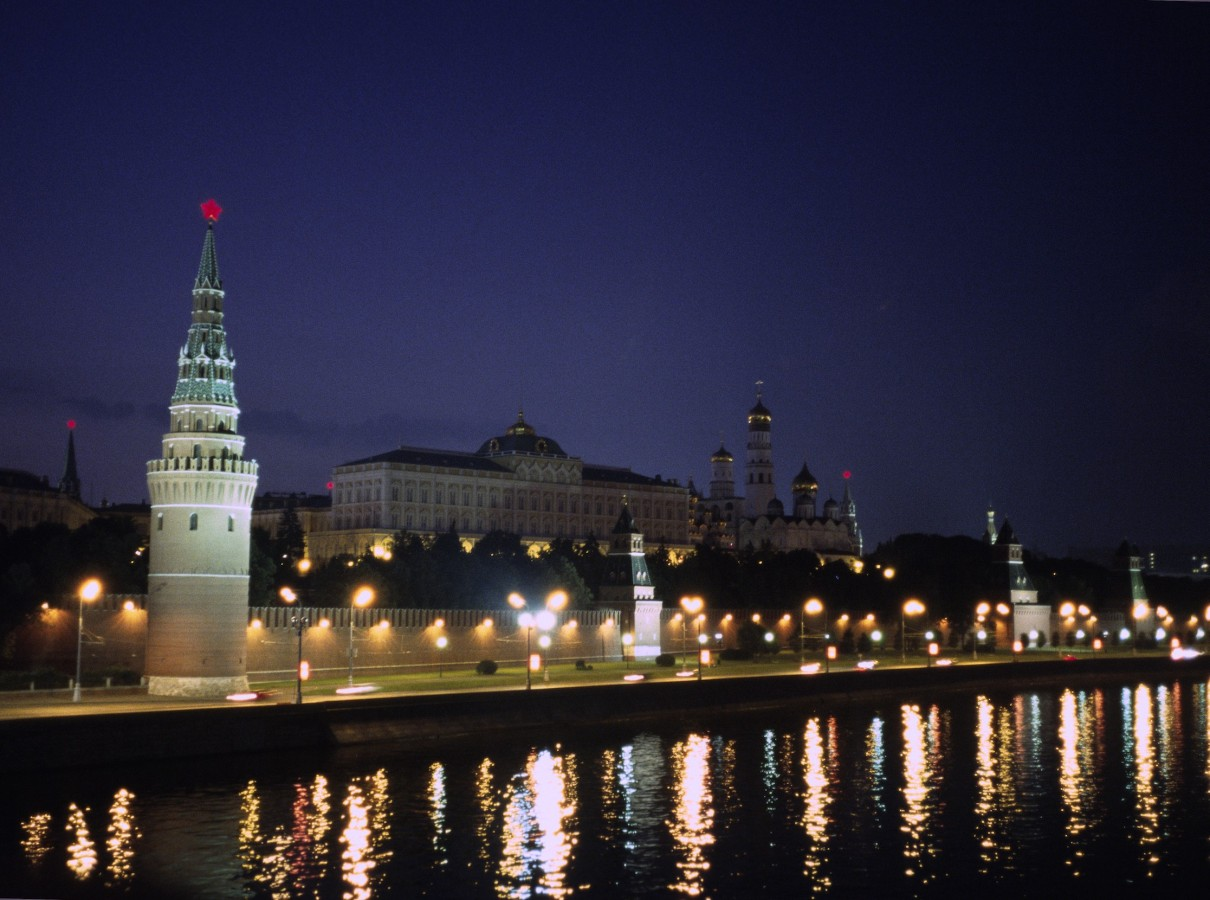 The Kremlin by night, Moscow