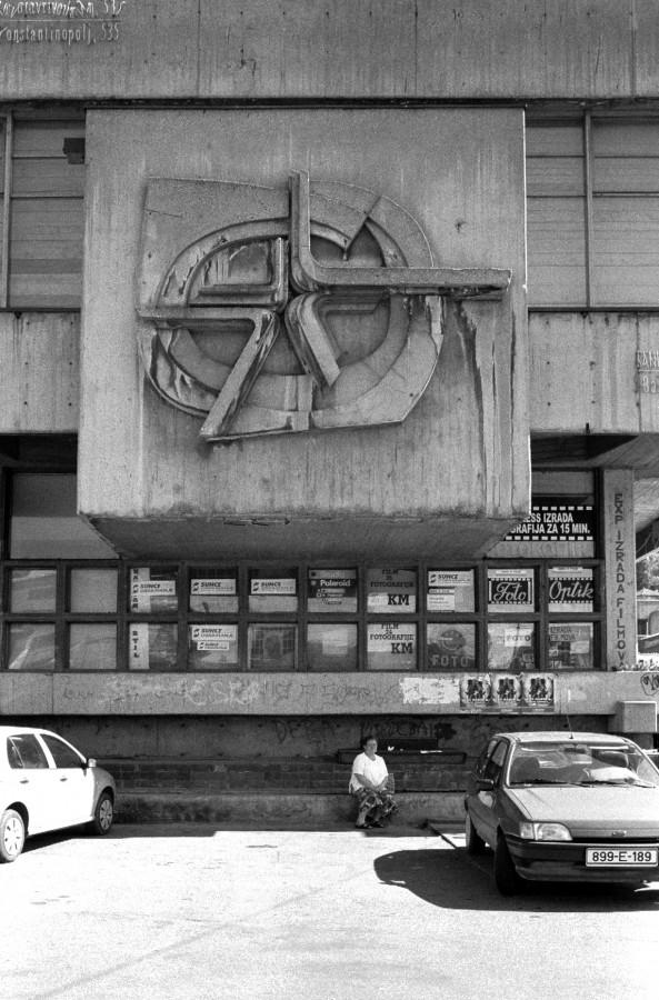 Warehouse, Sarajevo