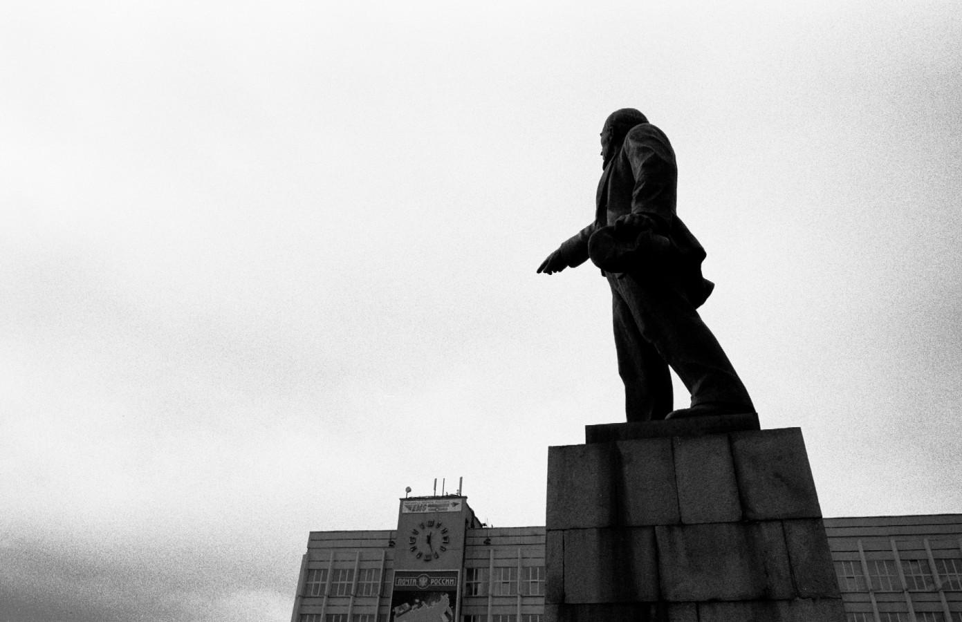 Lenin shows the way, Vladivostok